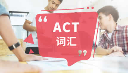 act图1