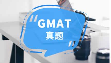 gmat是什么考试