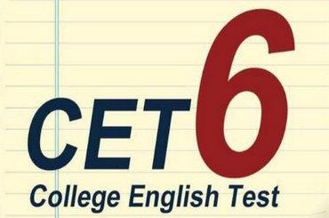英语六级多少分算过